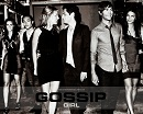 Post image for More On TV: Gossip Girl
